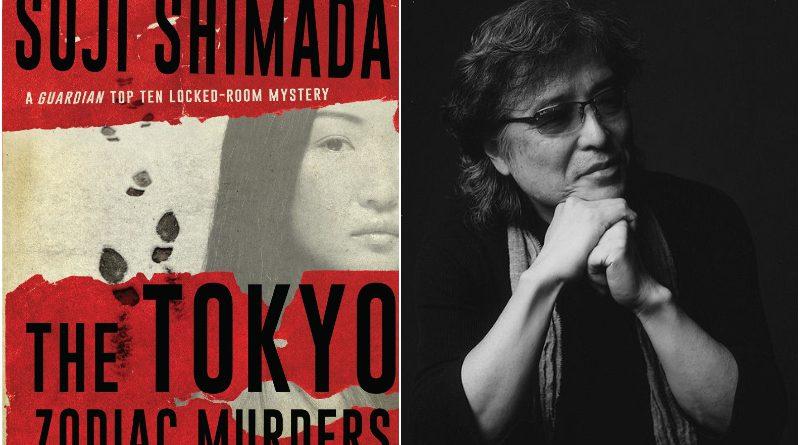 The Tokyo Zodiac Murders, um romance de mistério japonês