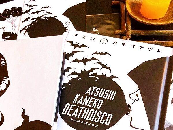 MANGÁ | O universo gótico e sanguinolento de Death Disco